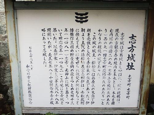 20140202_shikata4
