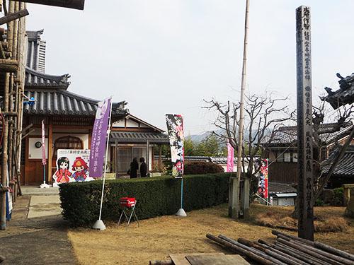 20140202_shikata6