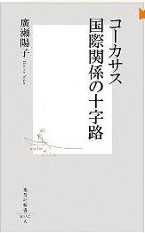 20140206_book1