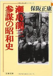 20140206_book2