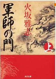 20140210_book1