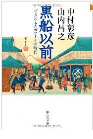20140214_book1