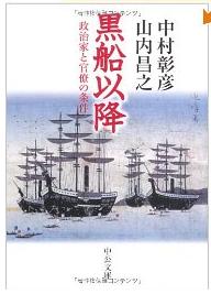 20140214_book2