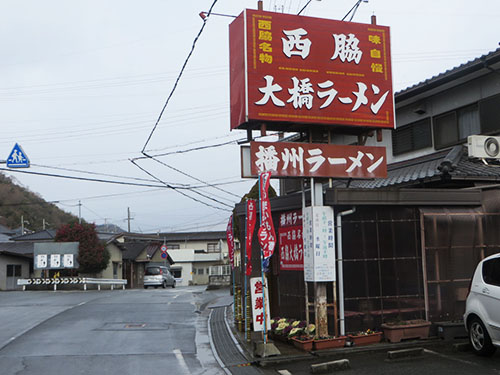 20140216_nishiwak5