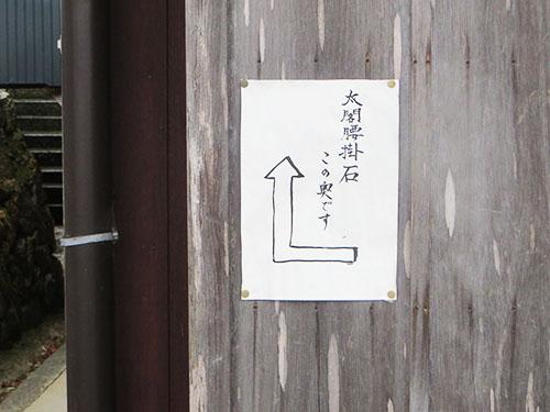 20140215_nishikwaki_6_4