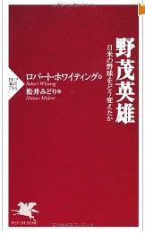20140225_book1