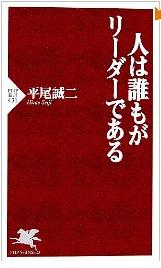 20140225_book2