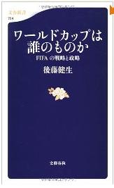20140226_book1