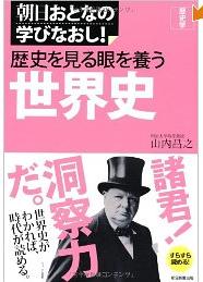 20140227_book1