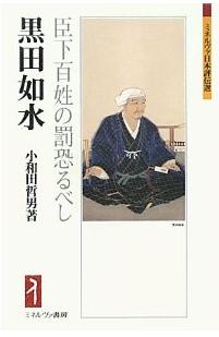 20140304_book1