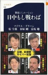 20140305_book2