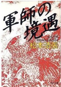 20140307_book1