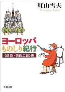 20140307_book2