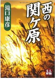 20140309_book1
