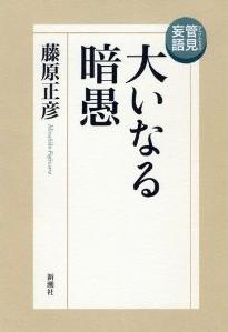 20140309_book2