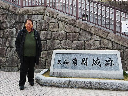 20140316_itami1