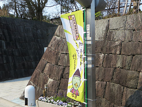 20140316_itami5_2