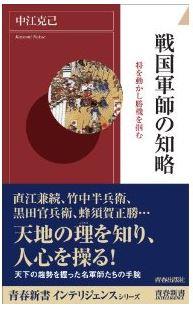 20140319_book1