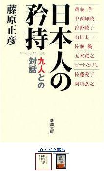 20140319_book2