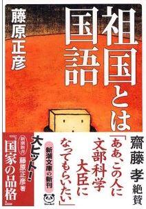 20140321_book1
