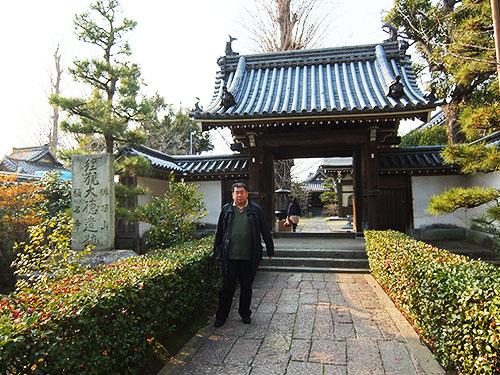 20140323_kakogawa1