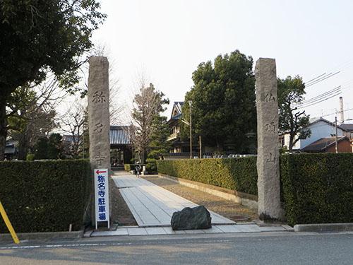 20140323_kakogawa2
