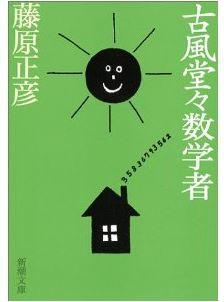 20140329_book1