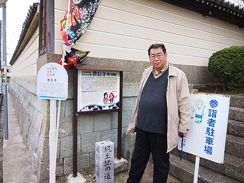 20140330_kakogawa1