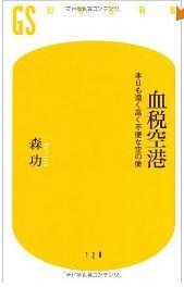 20140407_book1