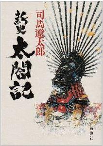 20140417_book2