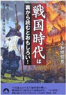 20140419_book2