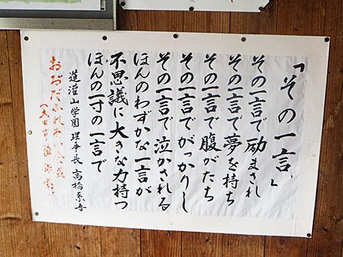 20140426_7_3