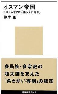 20140522_book3_2
