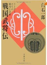 20140601_book1_2