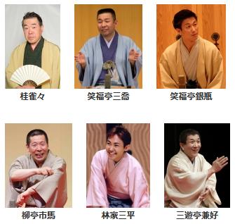 20140706_rakugo1_2
