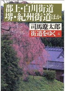 20140716_book1_2