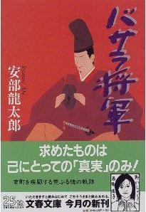 20140730_book2