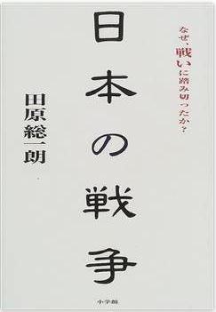 20140815_book1