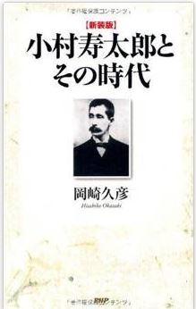 20140820_book1