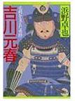 20140826_book1