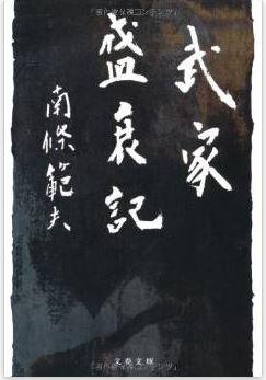 20140826_book2