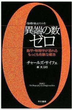 20140910_book1