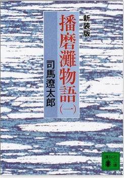 20140927_book1