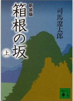 20141005_book1