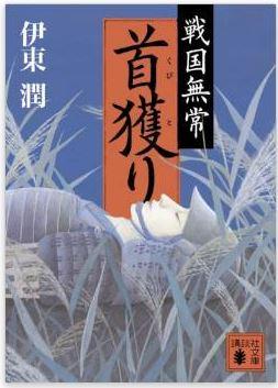 20141007_book2