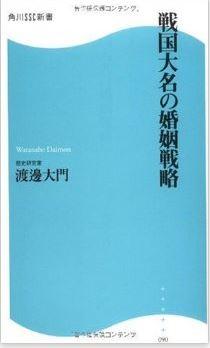 20141012_book1