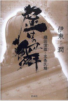 20141014_book1