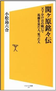 20141128_book1
