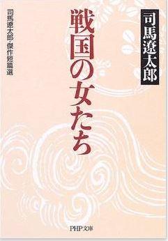 20141128_book3_2