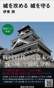 20141130_book2